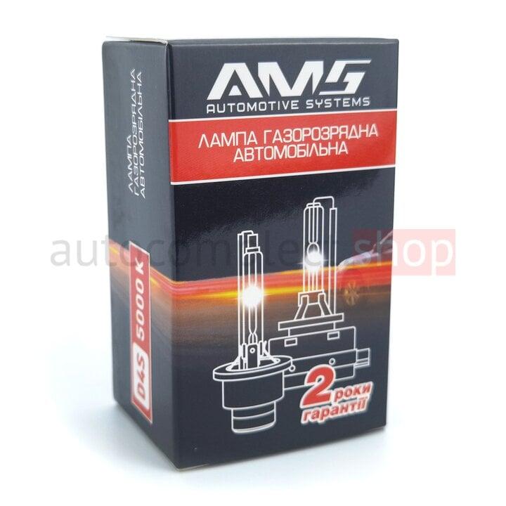Лампа ксеноновая AMS D4S 5000K