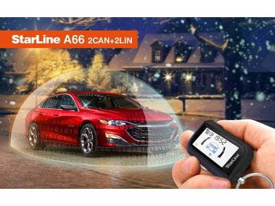 Starline A66 2can+2lin: безопасность в приоритете